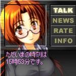 ニュース&レートブログパーツ