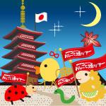 福祉求人サイト『おしごと畑』マスコットキャラクター