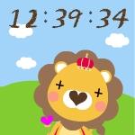 王様ライオンの時計