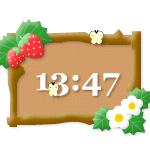 いちごが揺れるデジタル時計