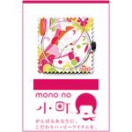 mono no 小町 オリジナルブログパーツ