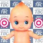 TBC ベビー級 肌ゲーム