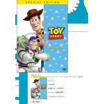 アマゾン アフィリエイト ブログパーツ拡張スクリプト「amazon popup image for blog parts」