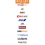ポイント募金で東日本大震災復興支援!