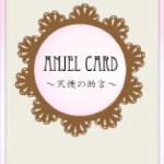 ANJEL CARD~天使の助言~
