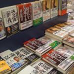 Amazon東京ビジネスランキング