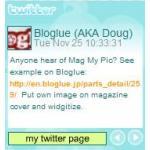 Twitter ブログパーツ