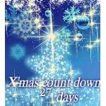 X'mas Countdown Widget