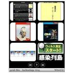Wowzio's Photo Gallery Widget