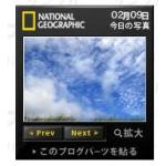 National Geographic Widget