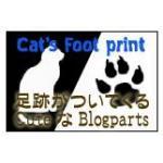 Cat's Foot Print