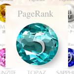 ページランク Jewel Page Rank