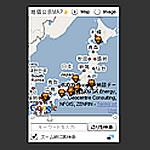 地価公示マップα Flash版