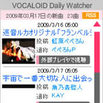 VOCALOID Daily Watcher