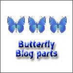 蝶の舞うブログパーツ