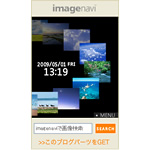 Imagenavi Floating Gallery (Image Search widget)
