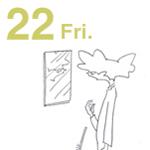 寺田マユミひめくりカレンダー