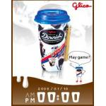 Glico Milk Drink Game/Clock/Calendar Widget