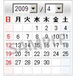 シンプルカレンダーブログパーツ