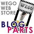 WEGO WEB STORE BLOG PARTS