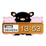 3 Pig Clock