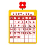 フラワーカレンダーブログパーツ