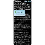Webpac Feed Aggregator