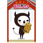【イーニーズ!】イーニー神社特製おみくじ