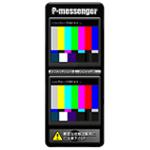 P-messengerブログパーツ