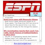 ESPN スポーツブログパーツ