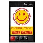 「タワーレコード」ブログパーツ