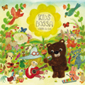 Kids Bossa ブログパーツ