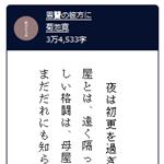 日めくり日本文学100選ブログパーツ