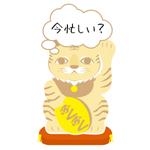 FUJIFILMふくふくブログパーツ